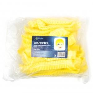 Шапочка-клип желтая 50шт