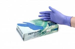Перчатки нитриловые фиолетовые S White line №50