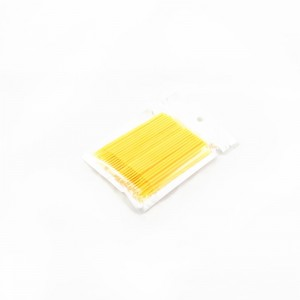 Микробраши 2,5 мм желтые