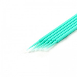 Микробраши 1,5 мм зеленые
