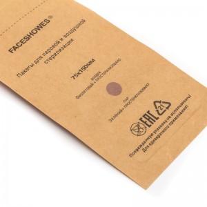 Крафт-пакеты бумажные для стерилизации Faseshowes 75*150 mm коричневые