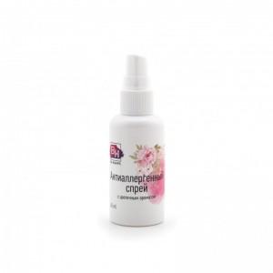 Антиаллергенный спрей Be Happy цветочный аромат  60мл