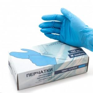 Перчатки нитриловые голубые M