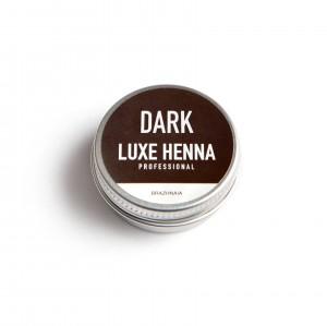 Хна LUXE HENNA dark